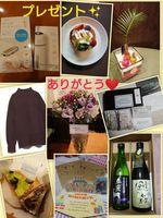 B.D♡ありがとうございます( *´艸`)