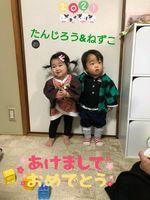 新年あけましておめでとうございます(*^^*)