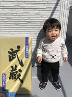 面接は大事(*^^)v